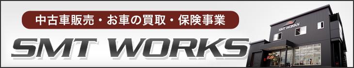 SMT-WORKS