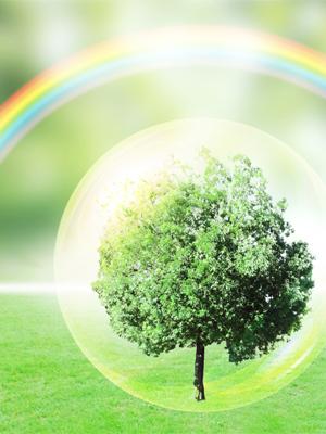 明るい未来のために、より良い地球環境を創造